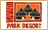 Safari Park Resort